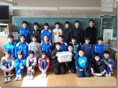 気仙小学校
