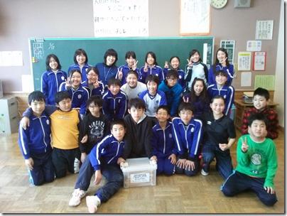 世田米小学校