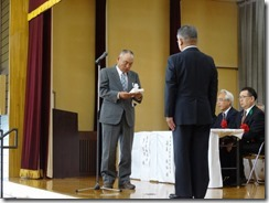 H27受賞者代表