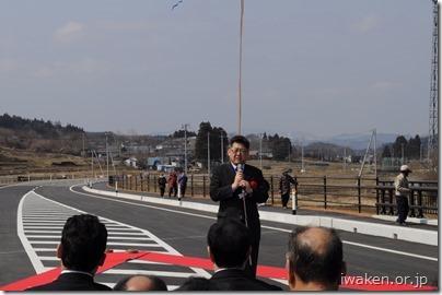 飯澤県議会議員のあいさつ