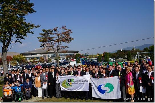「オーストラリア日本友好公園」開園式