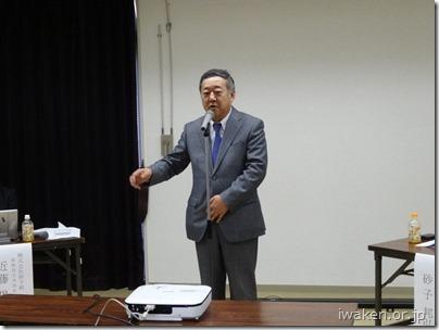 (株)砂子組 代表取締役 砂子邦弘様