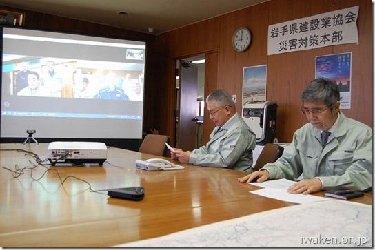 「防災の日」災害情報伝達訓練「防災の日」災害情報伝達訓練