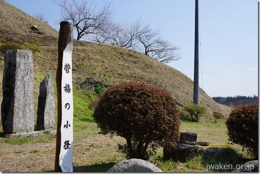 kensetujoshi1603DSC00297