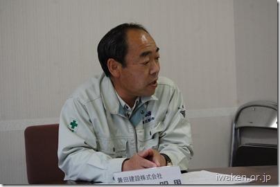 兼田建設(株) 大尻明男さん