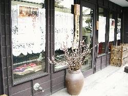CIMG0057町家喫茶.jpg