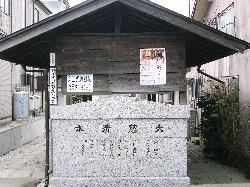 CIMG0063大慈清水.jpg