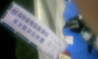 09秋祭り~03.jpg