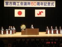 2008.10,16 001.jpg