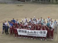 2009_09300073.JPG