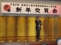 山内久慈市長