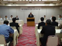 被災情報収集等担当会員全体会議1.JPG