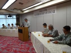 被災情報収集等担当会員全体会議2.JPG
