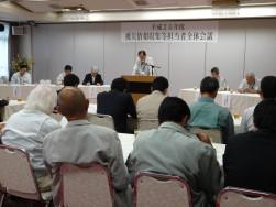 被災情報収集等担当会員全体会議4.JPG