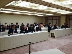 第26回建設業経営者研修会2.JPG