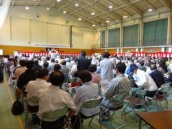 国道340号宮古岩泉整備促進住民総決起大会00296.JPG