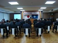 091222優良事業所表彰式.JPG