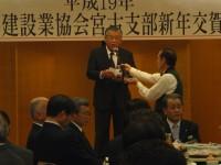 12回経営者研修会・新年交賀会 011.jpg