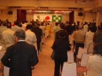 2008.安衛大会 025.jpg
