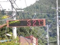 2011_気温.JPG