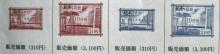310円証紙赤と青別.JPG