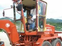 P7060045.JPG