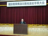 DSC090615記念講演.JPG