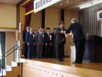 DSC090615表彰式.JPG