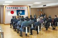 DSC110119表彰式会場.JPG