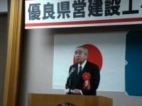 DSC201216会長祝辞.JPG