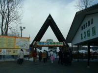 DSCF_まきば園入口.JPG