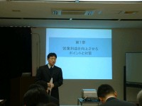 DSCF講師山下宏道(本部).JPG
