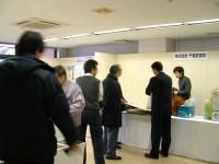 DSCF展示ブース.JPG