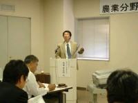 DSCF東京シティ青果㈱.JPG