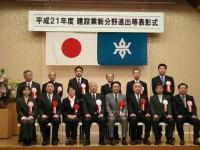 DSCH21受賞企業一同.JPG