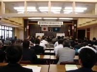 DSC大会風景.JPG
