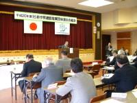 H20建産連総会審議.JPG