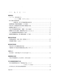 img-もくじ8月.jpg