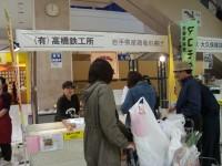 festa2011-2.JPG