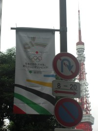 オリンピック招致.jpg