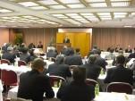 20091月20日建産連評議員会等 012.jpg