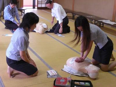 AED†.jpg