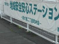 いわけん界隈 006.jpg