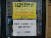 興和電設標識1.JPG