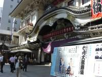 歌舞伎座†.jpg
