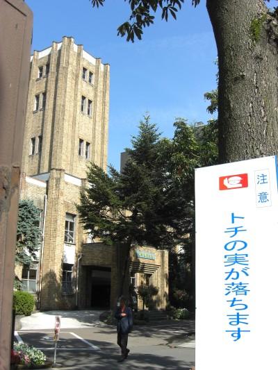 公会堂前.jpg