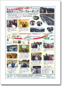 高田道路2.jpg