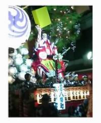 八幡町い組.jpg