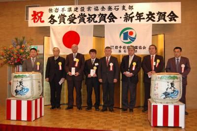 表彰者全体写真3.JPG