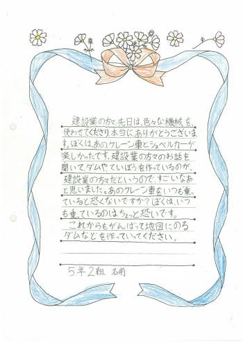 scan-111.jpg